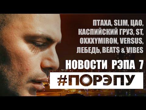 Каспийский Груз - Последняя Песня - скачать mp3