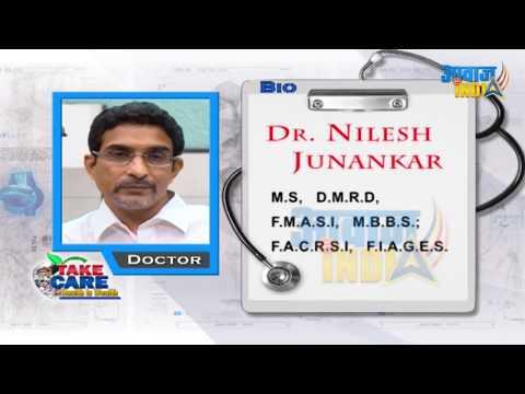 Take Care - Health Is Wealth | Dr. Nilesh Junankar