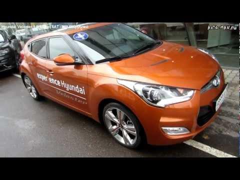 Hyundai Veloster Тест драйв. Anton Avtoman.