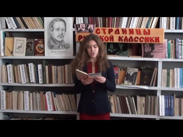 Изображение предпросмотра прочтения – ЮлияУрусова читает произведение «Демон» М.Ю.Лермонтова