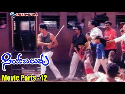Simha Baludu Movie Parts 12/14 || Arjun,...