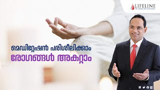 Powers of Sub Conscious Mind   Dr PP Vijayan   lifeline TV