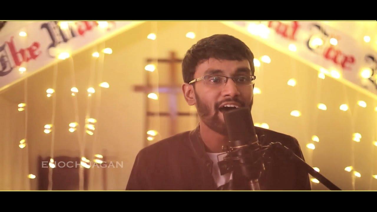 Vinuma Yesuni Janannamu || Enoch Jagan || Christmas Song 2016 - 2017