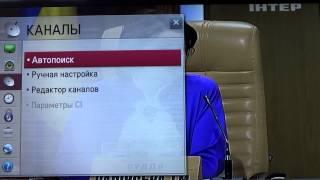 Настройка Украинского  Т2 на тв LG(, 2014-02-25T14:49:37.000Z)