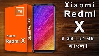 Xiaomi Redmi X -  48MP Camera, Release Date, Specs, Price | TutorBari