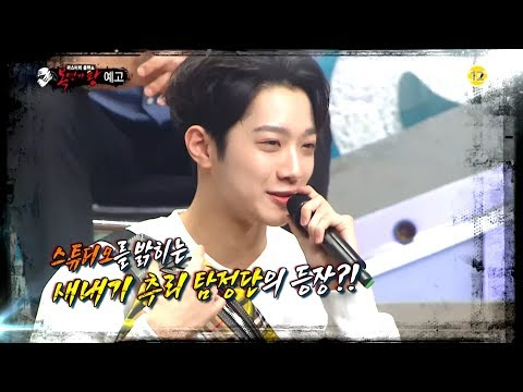 [Preview 따끈예고] 20180527 King of masked singer 복면가왕 -  Ep. 155