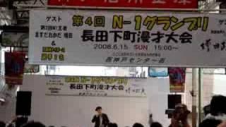 08/06 西神戸センター街.