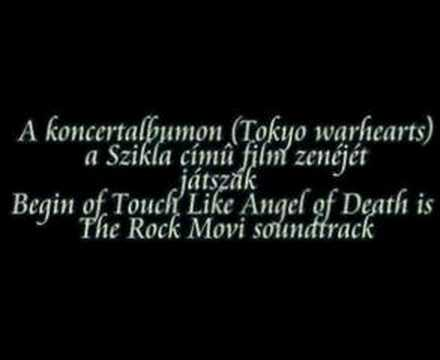 Children of bodom play the Rock MOVIE (Soundtrack)