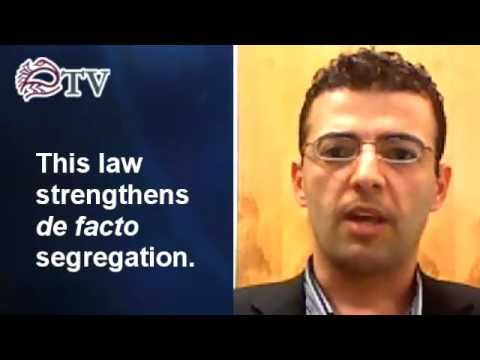 New Israeli Laws Harm Palestinian Citizens' Rights