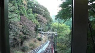 高尾山ケーブルカー 前面展望 〜高尾山→清滝〜
