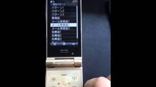 携帯電話 着信音シリーズ