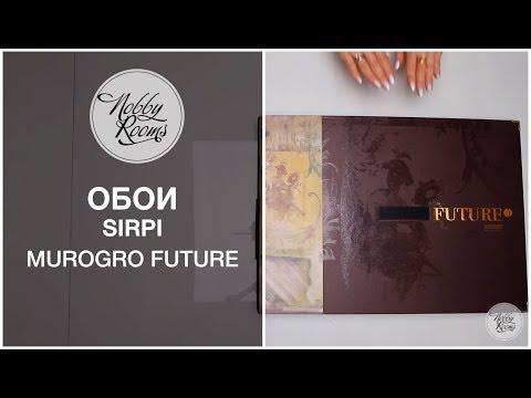 ➤Обои Sirpi Murogro Future