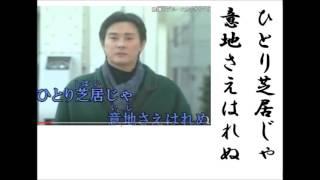 H5年7月発売の村田英雄の歌です。