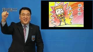 """서태혁 선교사 """"하나님의 전신갑주를 입자!"""" 2탄"""