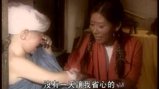 (粵語)念佛滅罪-(佛教電影)
