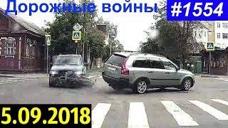 Видеообзор от канала «Дорожные войны!» за 5.09.2018. Видео № 1554.