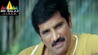 Kotha Bangaru Lokam Movie Rao Ramesh & Varun Sandesh Scene | Sri Balaji Video