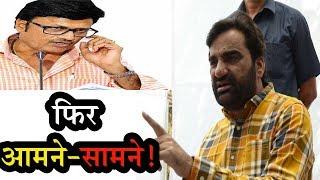 #Hanuman Beniwal ने विधानसभा में फिर दिखाए तेवर || News India ||