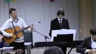 Открытый урок. Сочетание вокала, гитары и фортепиано. 8 декабря 2013