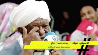 صاحبة مقهي إيزيس تملطش رئيس هيئة علماء السودان علي الهواء حول التحرش في السودان