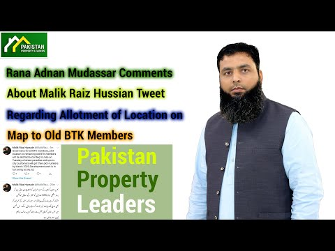 Rana Adnan Mudassar Comments About Malik Riaz Hussain Tweet Regarding Allotment Of Location
