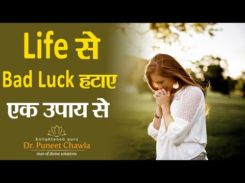 How To Remove Bad Luck Funnycat Tv