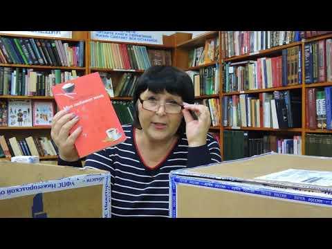 Книги в подарок библиотеке от Марии и Любови!!!просто супер!!!