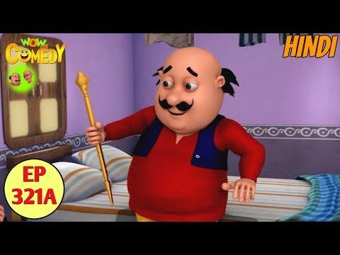Motu Patlu | Cartoon in Hindi | 3D Animated Cartoon Series for Kids | Motu Ki Jaadu Ki Chadi thumbnail