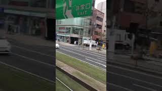 ちんちん電車 Videos -