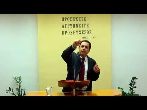 14.07.2019 - Κριτές Κεφ 6 & Κατα Ιωάννην Κεφ 21 - Τάσος Ορφανουδάκης