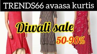 ajio offers trends66 coupon code use avaasa kurtis low price diwali sale don't miss screenshot 3