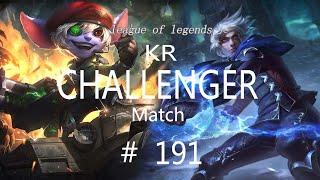 Korea Challenger Match #191/LO…