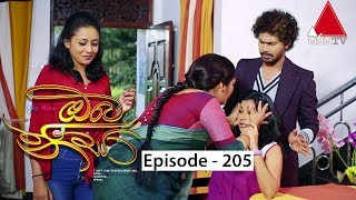 Oba Nisa - Episode 205 | 21st January 2020 Thumbnail