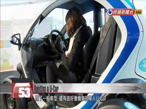 Taipei to broaden its vehicle rental program to electric cars