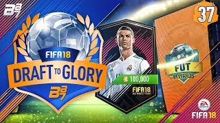 FASTEST DRAFT EVER! INSANE PACK REWARD! | FIFA 18 DRAFT TO GLORY #37