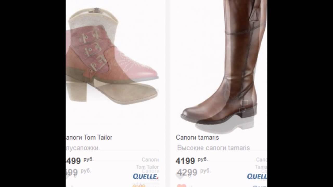 Женские ботинки со скидкой до 90% в интернет-магазине модных распродаж kupivip. Ru!. 3229 товаров в продаже с доставкой по россии.