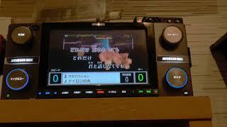 【カラオケ】ナイロンの糸 / サカナクション【95.504点】