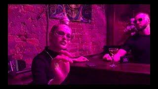 Смотреть клип Taras Ft. Sonya Goldy - Одиноко