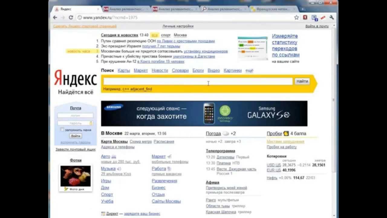Разделы сайта seo рекомендации создания сайта