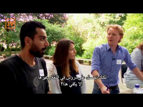 The future of refugees in the Netherlands (Arabic subtitles)