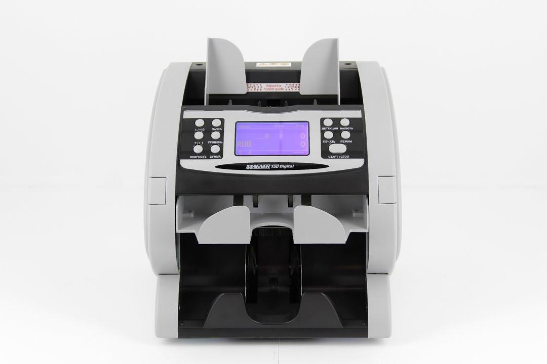 Счетчик банкнот magner позволяет вести точный учет финансовых потоков. В магазинах, на рынках и в билетных кассах счетчики банкнот magner незаменимы.