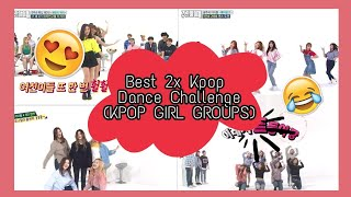 Best 2x Speed Kpop Dance Challenge @ Weekly Idol (KPOP Girl Groups)| TWICE,I.O.I,GFRIEND,more | Kpop