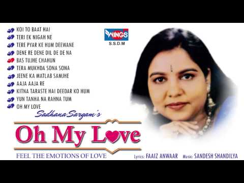 Sadhana Sargam Romantic Songs -Best Love  Collection | Oh My Love - Valentine Day Special