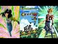 Dokkan Battle LR Gogeta Solos Android 17 Event!