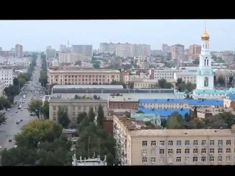 Прикольная песня Про Ростов на Дону  Послушай