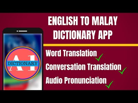 English To Malay Dictionary App | English to Malay Translation App