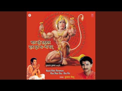 Hanumant Veera Bajrangi