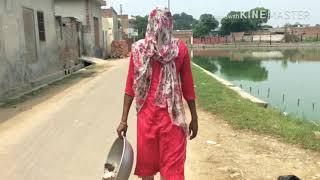 ਕੰਜਰਾਂ ਦਾ ਟੱਬਰ |punjabi funny video | 2018