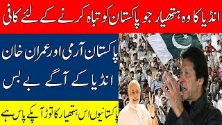 Make dam save Pakistan || Pakistan needs Diamer Bhasha dam || pakistan dam fund || the info teacher