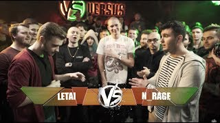 VERSUS: FRESH BLOOD 4 (LeTai VS N'rage) Отбор